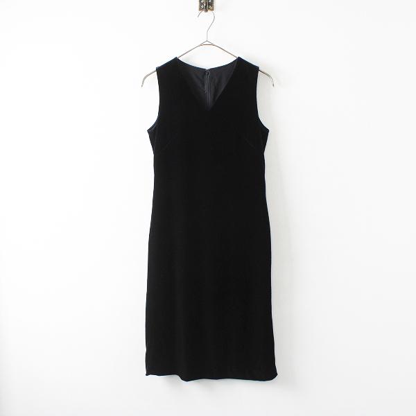 MICHEL KLEIN ミッシェルクラン Vネック ノースリーブ ベロア ワンピース 38/ブラック ドレス【2400012214446】