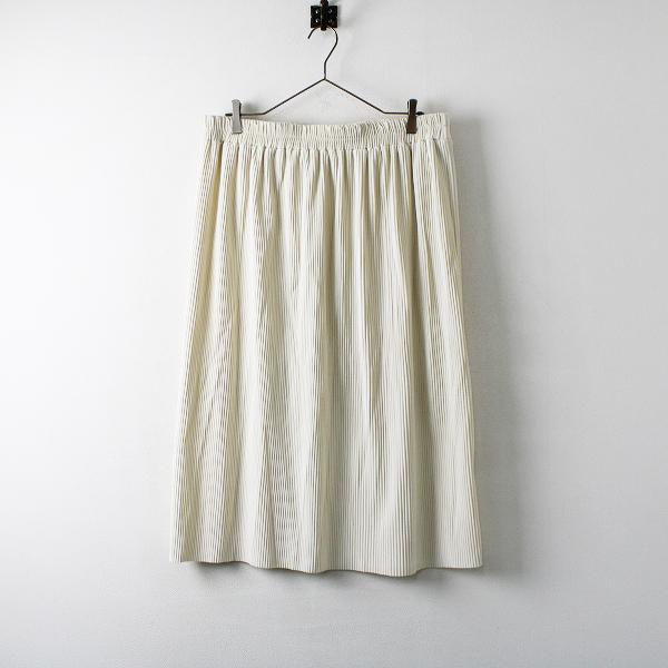 美品 定価1.6万 AS KNOW AS アズノゥアズ ハッピーハッピー スカート 2/オフホワイト ボトムス【2400012215313】