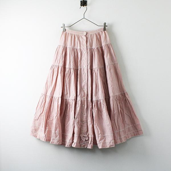 PINK HOUSE ピンクハウス ギンガムチェック ピコフリル ティアードスカート F/ピンク 段々 ギャザー【2400012219182】