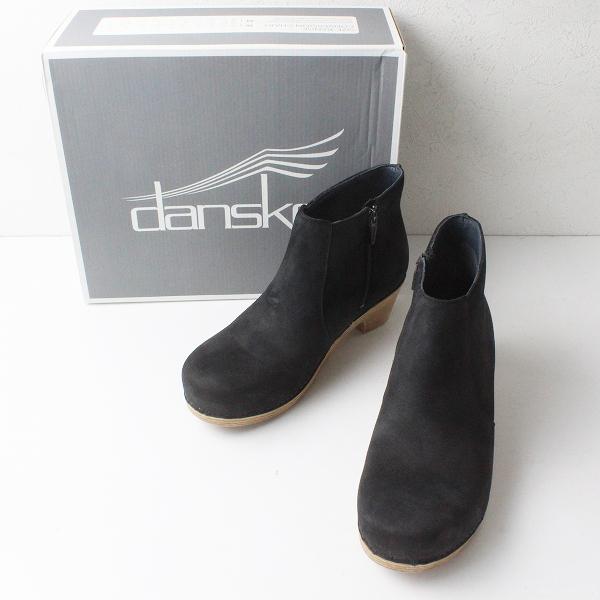 未使用品 dansko ダンスコ MARIA Black Milled Nubuck サイドジッパーブーツ 39/ブラック ウッドヒール【2400012220799】