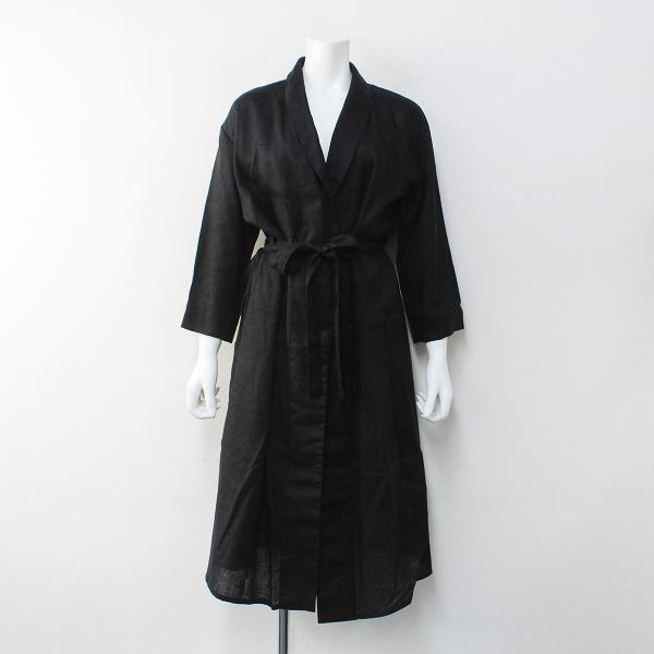 美品 fog linen work フォグリネンワーク リネン ショールカラー ガウンコート/ブラック 羽織り【2400012220881】