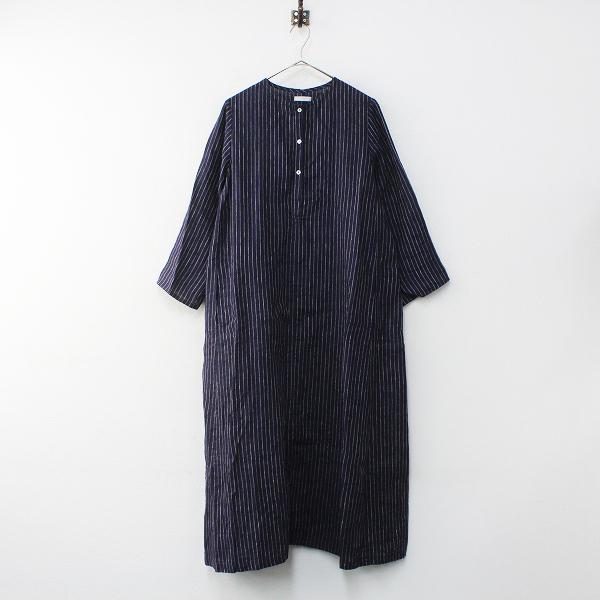 美品 fog linen work フォグリネンワーク リネン ストライプ ノーカラーワンピース/ネイビー【2400012220898】