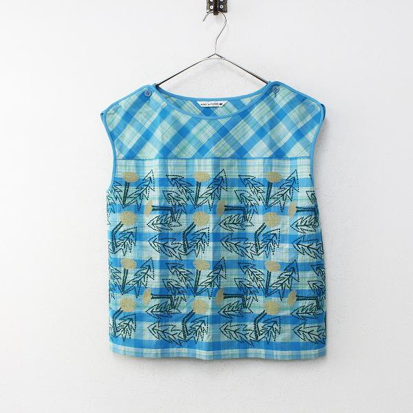 美品 2021SS mina perhonen ミナペルホネン zs1157 tanpopo 刺繍 ブラウス 38/ブルー【2400012223592】