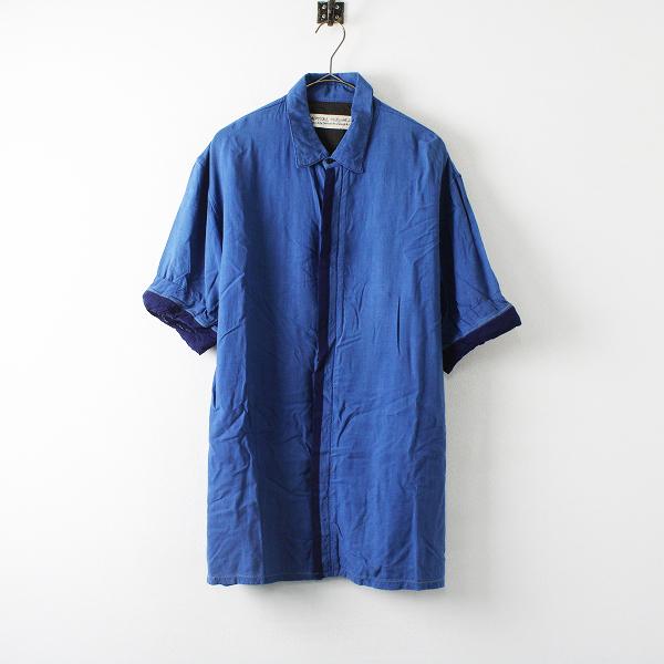 メンズ KAPITAL キャピタル IDG インディゴ レーヨン ロングシャツ XL/ブルー トップス【2400012224100】