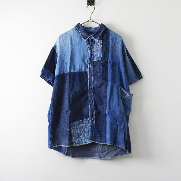 メンズ KAPITAL KOUNTRY キャピタルカントリー IDG パッチ カトマンズシャツ XL/ブルー トップス パッチワーク【2400012224117】