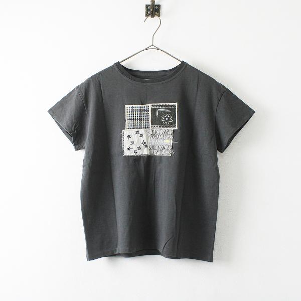 2020SS latelier du savon アトリエドゥサボン コットン/刺繍とワッペンTシャツ F/チャコールグレー トップス【2400012225282】