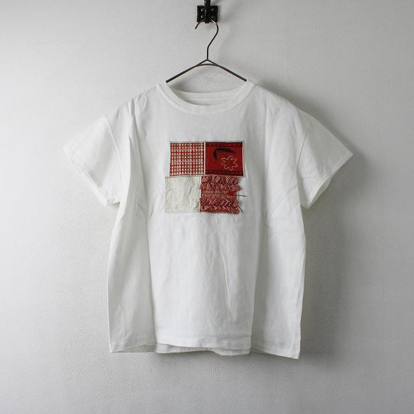 2020SS latelier du savon アトリエドゥサボン コットン/刺繍とワッペンTシャツ F/ホワイト トップス【2400012225299】