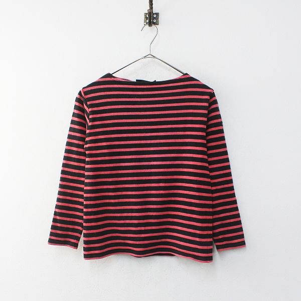 SAINT JAMES セントジェームス ウエッソン ボーダー バスクシャツ XXS/ピンク ブラック【2400012225824】