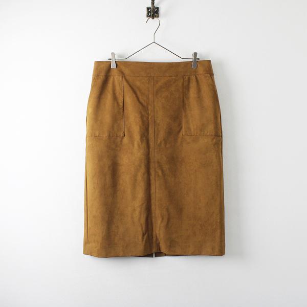 大きいサイズ 定価2.5万 オンワード樫山 iCB アイシービー ストレッチ機能 Eco Suede スカート 48/キャメル【2400012227248】