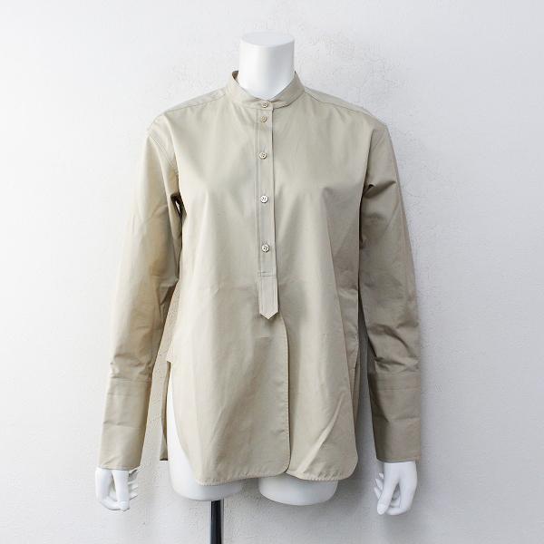 美品 JOHN SMEDLEY ジョンスメドレー A2701FB305 ブロードバンドカラーシャツ 1(S)/ベージュ コットン【2400012227606】