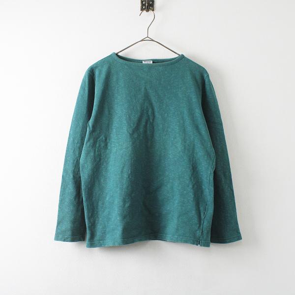 Tieasy Authentic ティージー コットン バスクシャツ 4/グリーン系 カットソー【2400012228160】