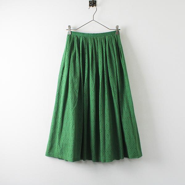 Sally Scott サリースコット コットンナイロンカットワーク刺繍 透かし編みギャザーフレアスカート M/グリーン【2400012229419】