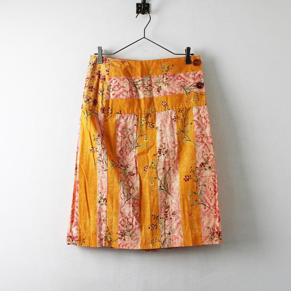 45R フォーティーファイブアール コットン フラワープリント ラップスカート 2/オレンジ ボトムス 45rpm【2400012229983】