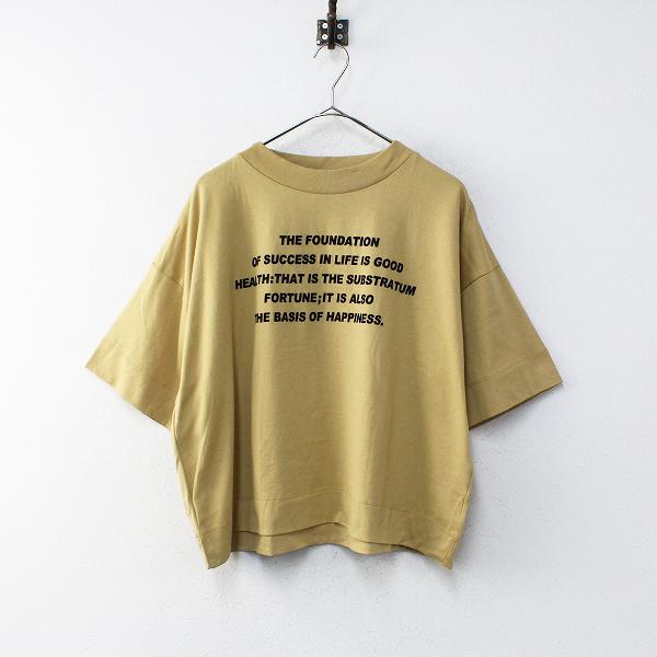 PUAL CE CIN ピュアルセシン コットンフロントプリントワイドシルエットTシャツ /ベージュ ドロップショルダー【2400012231214】