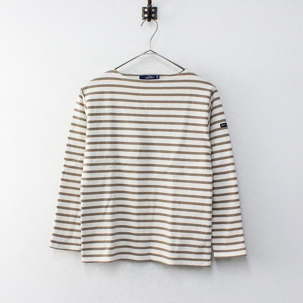 SAINT JAMES セントジェームス コットン ボーダー バスクシャツ XS/ブラウン×キナリ トップス【2400012231283】