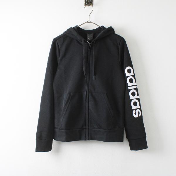 未使用 adidas アディダス DP2401 W リニアロゴ フルジップ フーディー L/ブラック ジップアップ【2400012231375】
