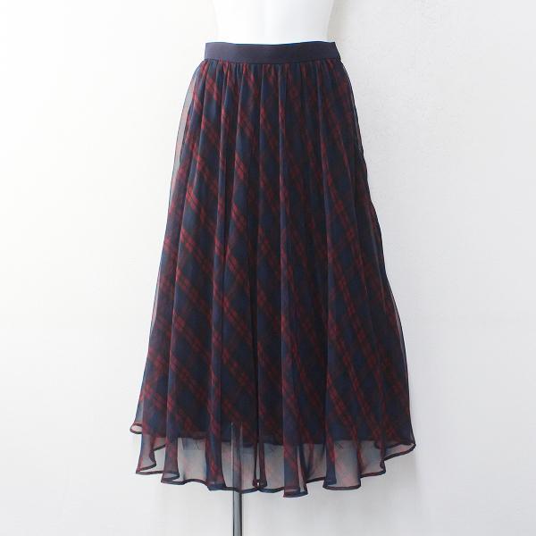 2020SS 春夏 定価2.6万 Lois CRAYON ロイスクレヨン チェック オーガン スカート M/レッド系 ネイビー ボトムス【2400012231504】