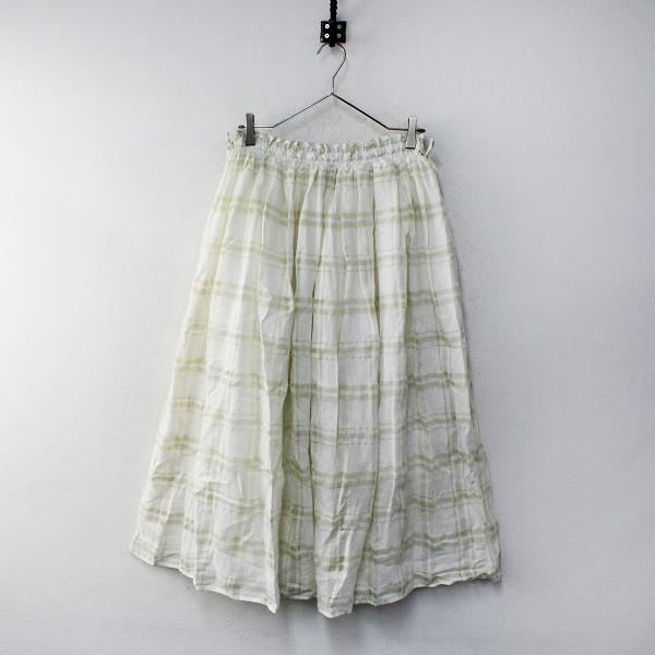 未使用 SM2 Samansa Mos2 サマンサモスモス ラメ糸チェック脇リボンスカート F/オフホワイト【2400012231924】
