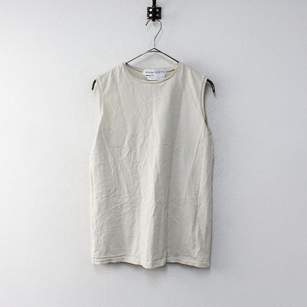 Veritecoeur ヴェリテクール VCC-335 スリーブレスTee F/ベージュ Tシャツ【2400012232136】