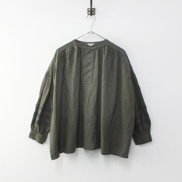 Samansa Mos2 SM2 サマンサモスモス コットンリネン 袖刺繍 ブラウス F/チャコール トップス【2400012232860】