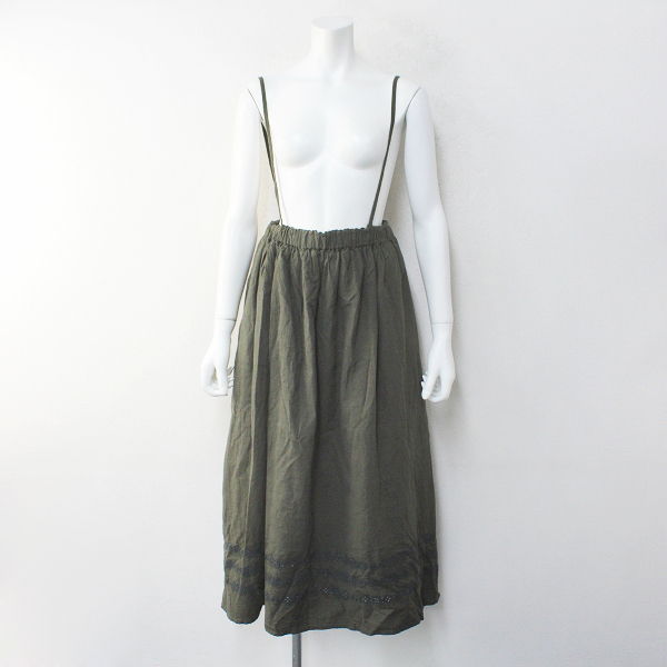 Samansa Mos2 SM2 サマンサモスモス コットンリネン 裾刺繍 スカート F/チャコール フレア【2400012232877】-.
