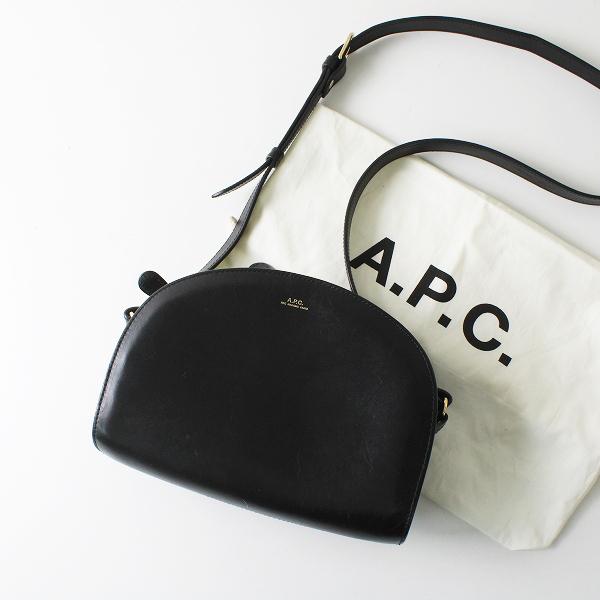 A.P.C. アーペーセー ハーフムーン レザー ショルダーバッグ/ブラック クロスボディ【2400012233140】