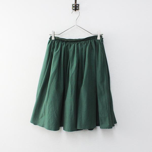Lois CRAYON ロイスクレヨン Pensee パンセ ウエストフリル ギャザー フレア スカート M/グリーン ボトムス【2400012235236】