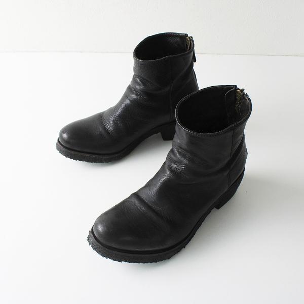 MICHELE SECCHIARI セッキアーリミケーレ レザー ショート ブーツ 36/ブラック シューズ【2400012235915】