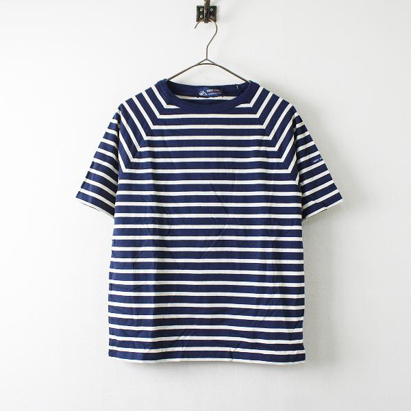 SAINT JAMES セントジェームス コットン ボーダー Tシャツ XS/ネイビー ホワイト トップス【2400012237018】