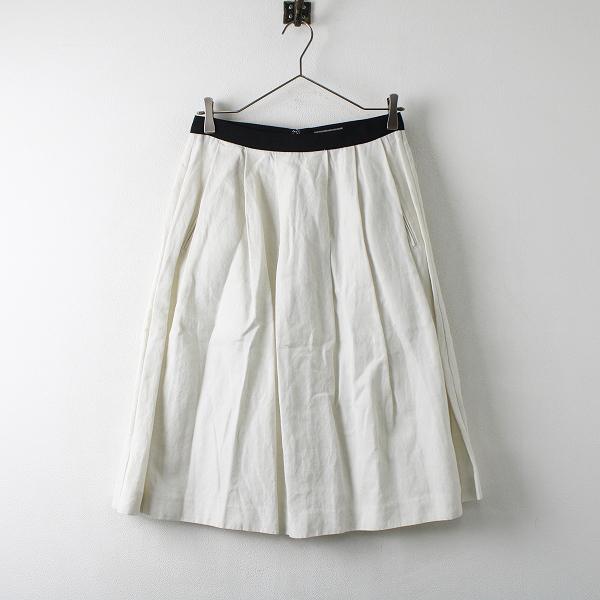 MARGARET HOWELL マーガレットハウエル コットンリネン フレア スカート 2/ホワイト ボトムス【2400012237209】