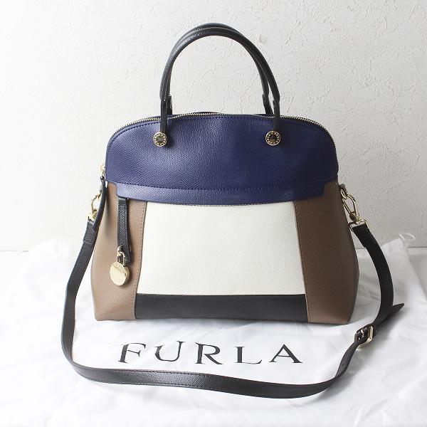 FURLA フルラ PIPER パイパー 2WAY ショルダーバッグ Mサイズ/ネイビーマルチ配色 BAG ハンドバッグ【2400012237865】