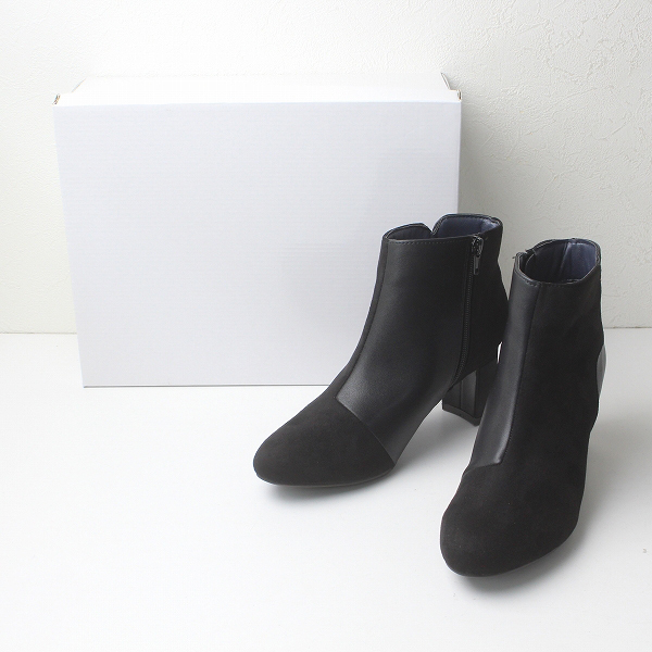 新品 未使用品 2020AW Jocomomola ホコモモラ フラワー刺繍ショートブーツ 23.5cm/ブラック フェイクレザー【2400012237889】