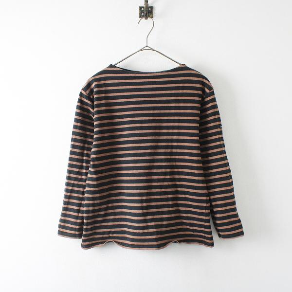 SAINT JAMES セントジェームス コットン ボーダー バスクシャツ 36/ブラウン×ブラック トップス【2400012238145】