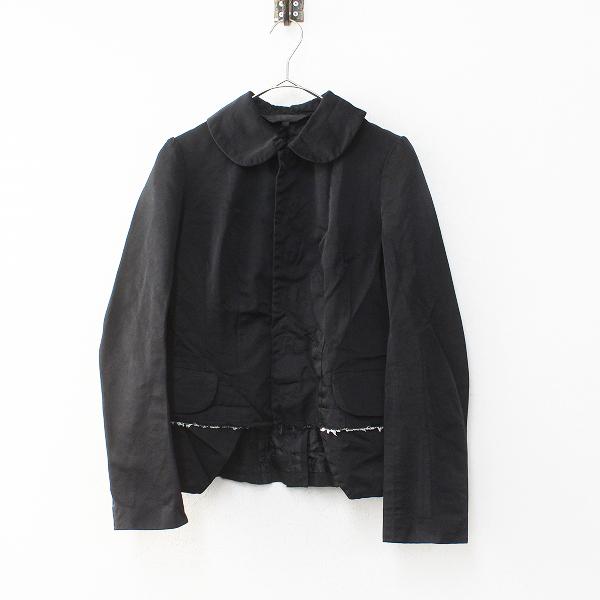 コムコム COMME des GARCONS コムデギャルソン AD2018 ポリ縮絨 裾フリルラウンドカラージャケットXS/ブラック【2400012239890】