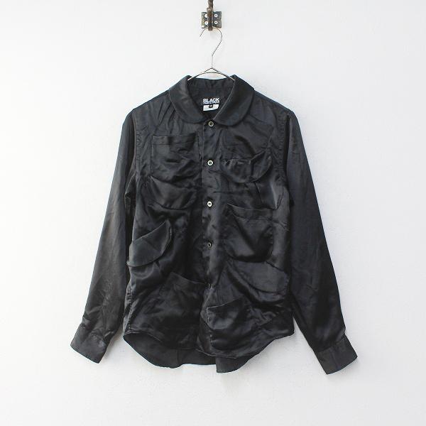 BLACK COMME des GARCONS ブラックコムデギャルソン AD2020 ラウンドカラーメニィポケットサテン長袖シャツXS【2400012239944】