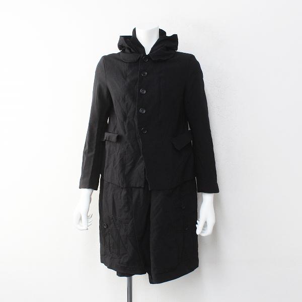 美品 BLACK COMME des GARCONS ブラックコムデギャルソン AD2014 ポリ縮絨 レイヤード調ロングコートXS/ブラック【2400012240001】