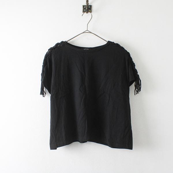JEANASIS ジーナシス コットン ショルダー編み カットソー F/ブラック トップス【2400012241084】