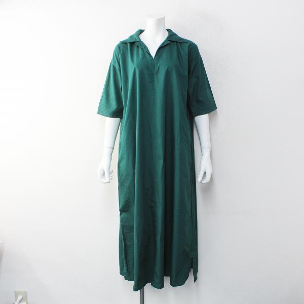 YACCOMARICARD ヤッコマリカルド コットン 襟付きスキッパーフレアロングワンピース /グリーン 半袖ドレス【2400012242258】