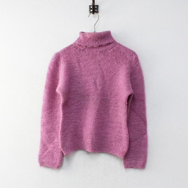 Jocomomola ホコモモラ シビラ ウール混 カラー起毛タートルニットプルオーバー 40/ピンク セーター トップス【2400012247161】