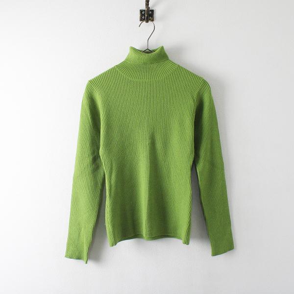 Jocomomola ホコモモラ シビラ ウールウールリブニットタートルネックプルオーバー 44/グリーン 若草色 セーター【2400012247215】