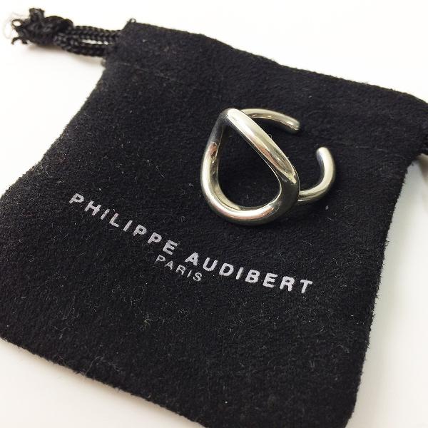 【期間限定30%OFF!】PHILIPPE AUDIBERT フィリップ オーディベール Blaine Ring ブレインリング Fサイズ/シルバー 小物 アクセサリー【2400012249820】