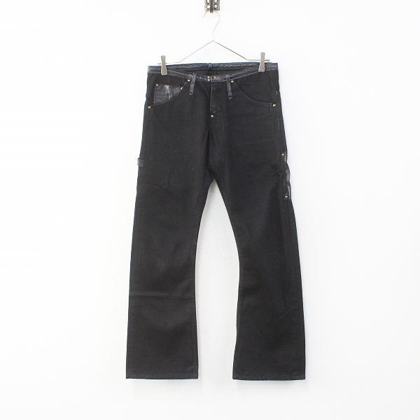 Heavy Gauge ヘビーゲージ レザー使い ポケット刺繍 フレア デニムパンツ XS/ブラック メンズ【2400012254954】
