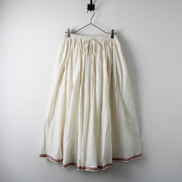 maison de soil メゾンドソイル コットン 裾ジャガード フレアスカート 2/オフホワイト ボトムス【2400012257306】