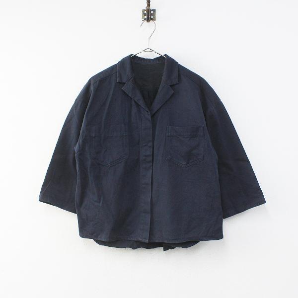nest Robe ネストローブ コットン ジャケット/ネイビー アウター 羽織り【2400012258150】