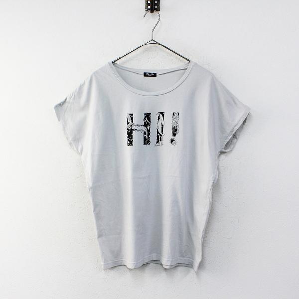 marble SUD マーブルシュッド Hi BIG FRENCH-SLEEVE フレンチスリーブビッグTシャツ F/海獣 トップス 水族館 アニマル【2400012261334】
