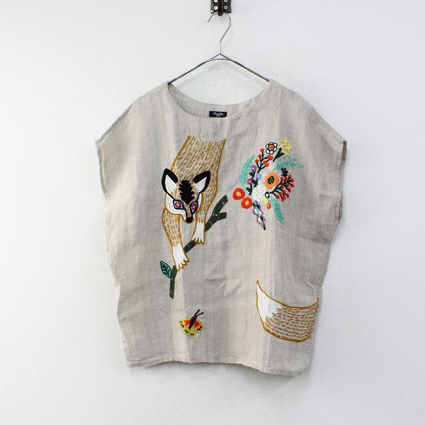marble SUD マーブルシュッド HAND EMB LINEN FOX BLOUSE ハンド刺繍リネンフォックスブラウス/キナリ生成り【2400012261358】