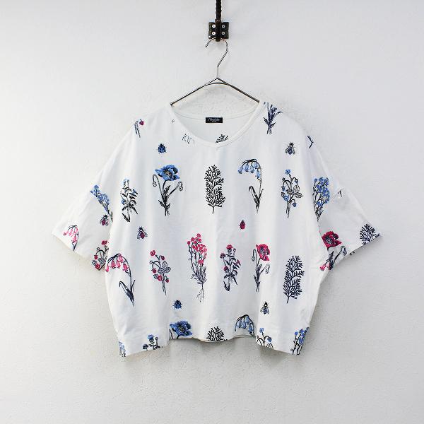 2018SS marble SUD 028S033085 EMB 押し花 タックスリーブ Tシャツ/ホワイト TEE トップス カットソー 花柄【2400012261396】