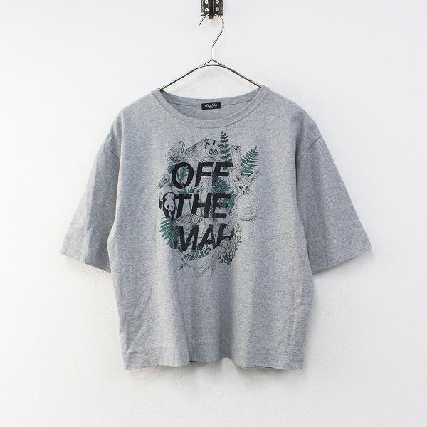 marble SUD マーブルシュッド OFF THE MAPプリント コットン半袖Tシャツ /グレー TEE アニマル 動物 トップス【2400012261426】