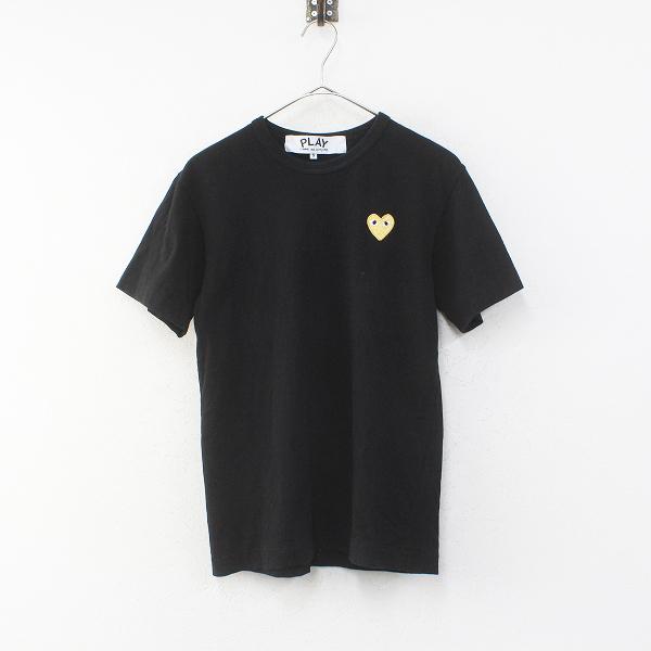 PLAY COMME des GARCONS プレイコムデギャルソン AD2017 ゴールドハートワッペン Tシャツ S/ブラック【2400012262102】