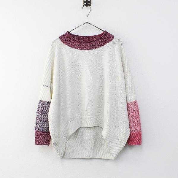 tamaki niime タマキニイメ 玉木新雌 PO knit ミィラァクル ニットプルオーバー/オフホワイト トップス【2400012262652】